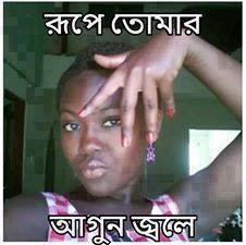 Facebook comment photos || Funny pic part 6 | BANGLA SMS