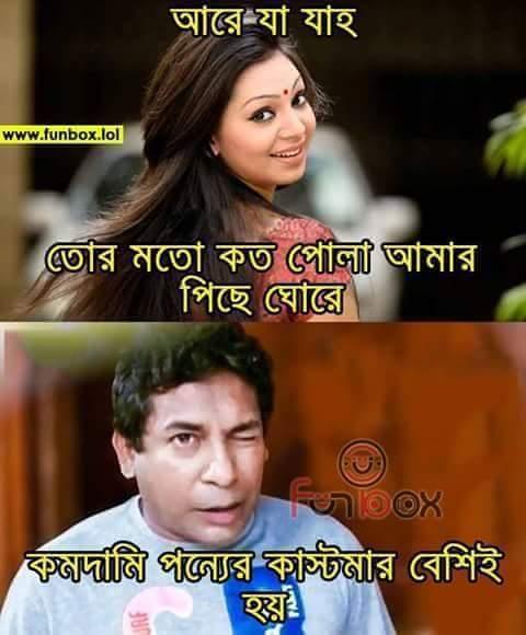 Bangle Jokes